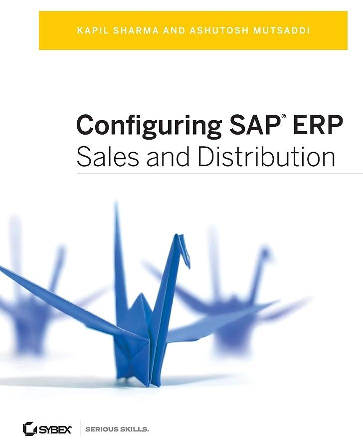 要塞パンフレット水族館Configuring SAP ERP Sales and Distribution