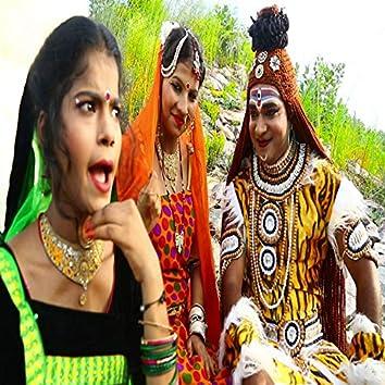 Aisan Adhbhangi Par Lubha Gailu Ho - Single
