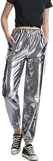 Women's Metallic Shinny Pants, Casual Holographic Jogger Sweatpants Punk Hip Hop Trousers Streetwear