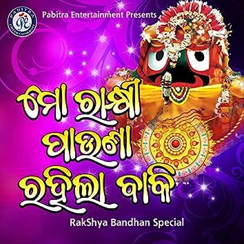 Mo Rakhi Pauna Rahila Baki