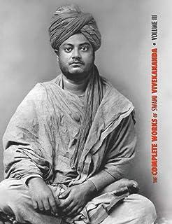 The Complete Works of Swami Vivekananda, Volume 3: Lectures and Discourses, Bhakti-Yoga, Para-Bhakti or Supreme Devotion, ...