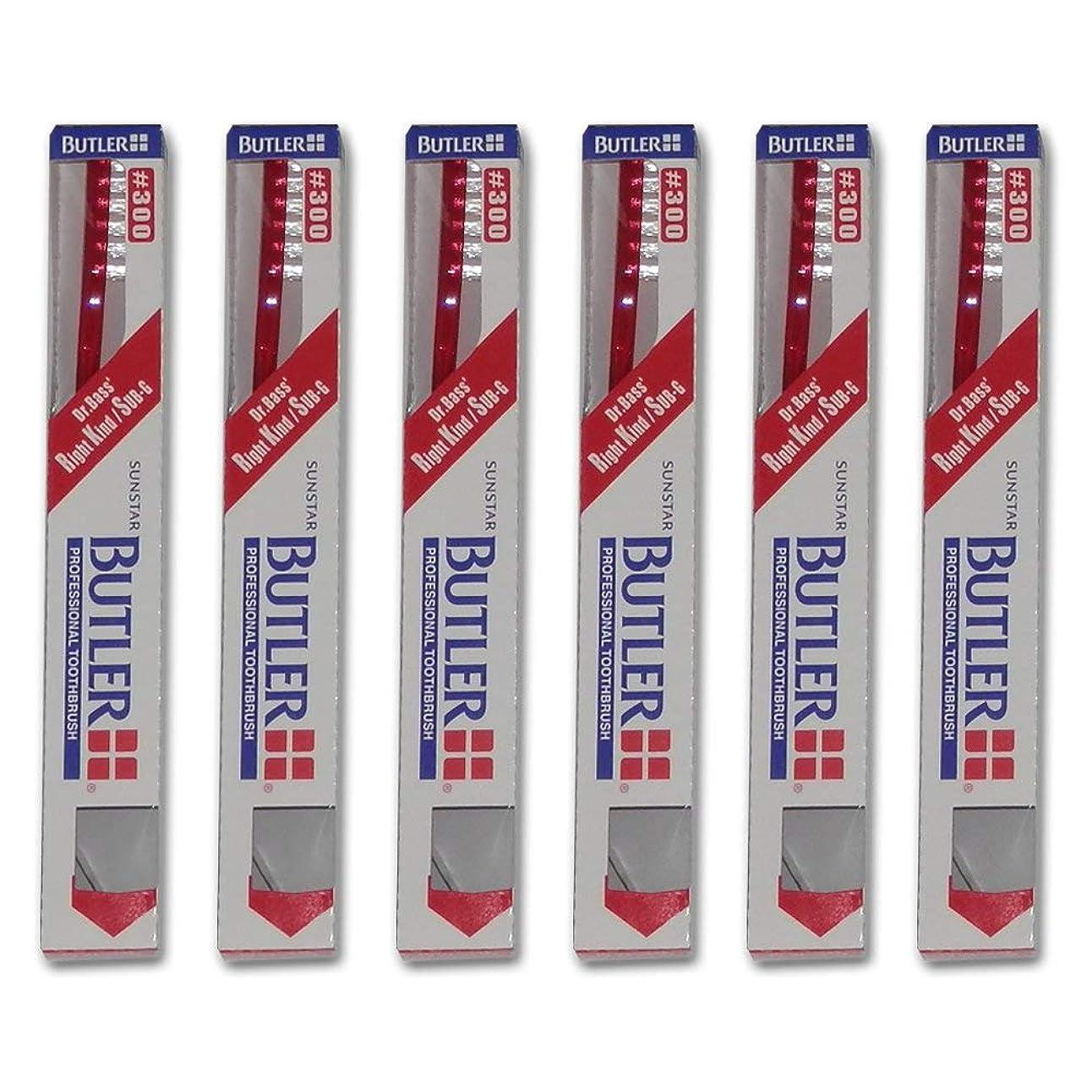 ドラム代わって討論バトラー 歯ブラシ 6本 #300