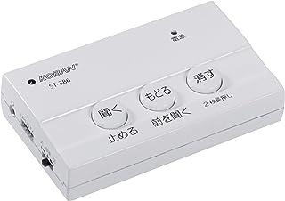 太知ホールディングス KOBAN 電話録音機 防犯対策 (振り込め詐欺対策/オレオレ詐欺対策) 自動応答録音機 ST-386