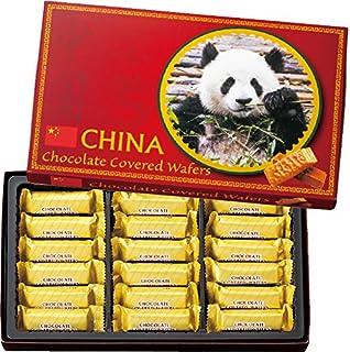 中国 土産 中国 チョコウエハース 1箱 (海外旅行 中国 お土産)