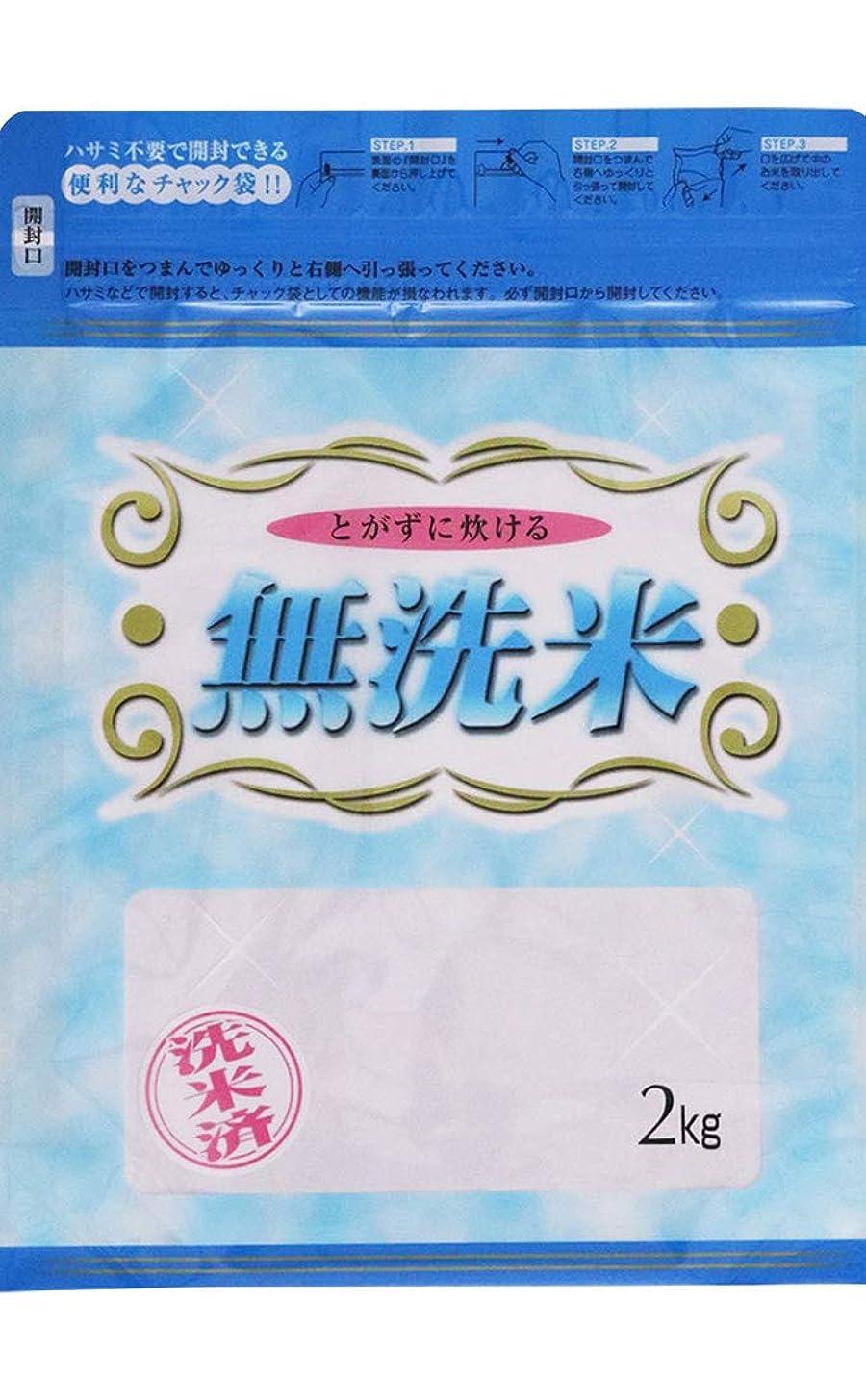 ロケーション苦痛必要ない米袋 ラミ シングルチャック袋 無洗米 キッチン 2kg 100枚セット TI-0031
