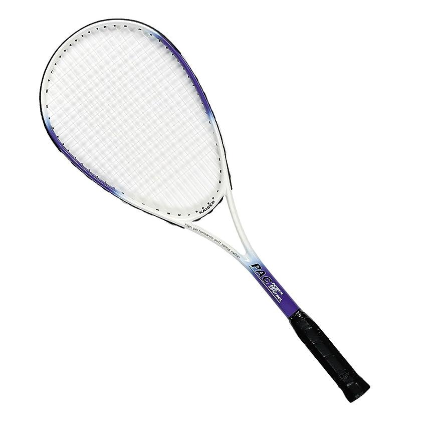 必要としている規制ショルダーKaiser(カイザー) 軟式 テニス ラケット KW-926 一体成型 ケース付 練習用