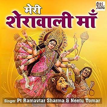 Meri Sherawali Maa (Hindi)