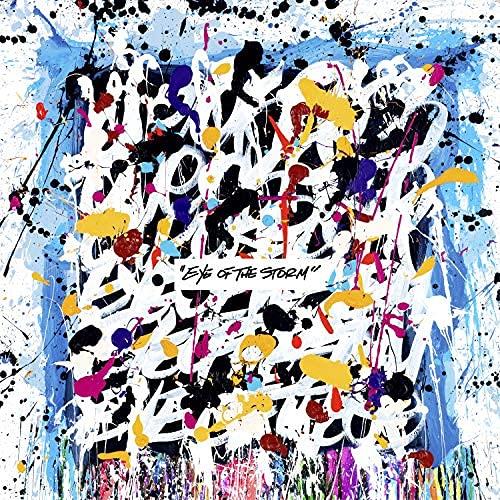 - One OK Rock (Ore della Tempesta) 2020 Album Copertina Poster - Tela (61 x 61 cm)