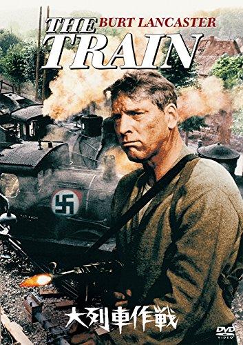 映画 大列車作戦 (1964)について 映画データベース - allcinema