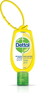 Sponsored Ad – Dettol Fresh Anti-Bacterial Hand Sanitizer 50ml With Jacket