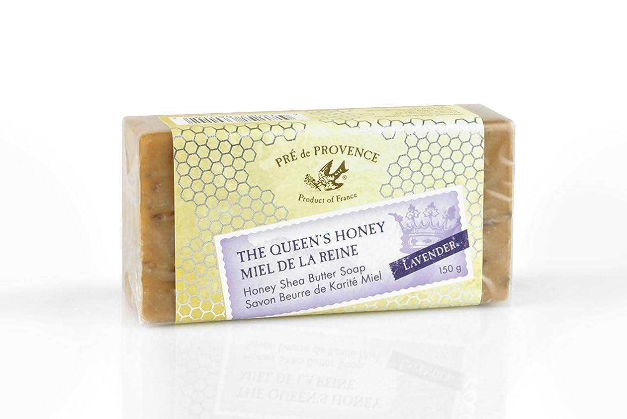 何故なのアベニュー篭PRE de PROVENCE クイーンズハニー シアバターソープ ハニーラベンダー HONEY LAVENDAR プレ ドゥ プロヴァンス The Queen's Honey Shea Butter Soap