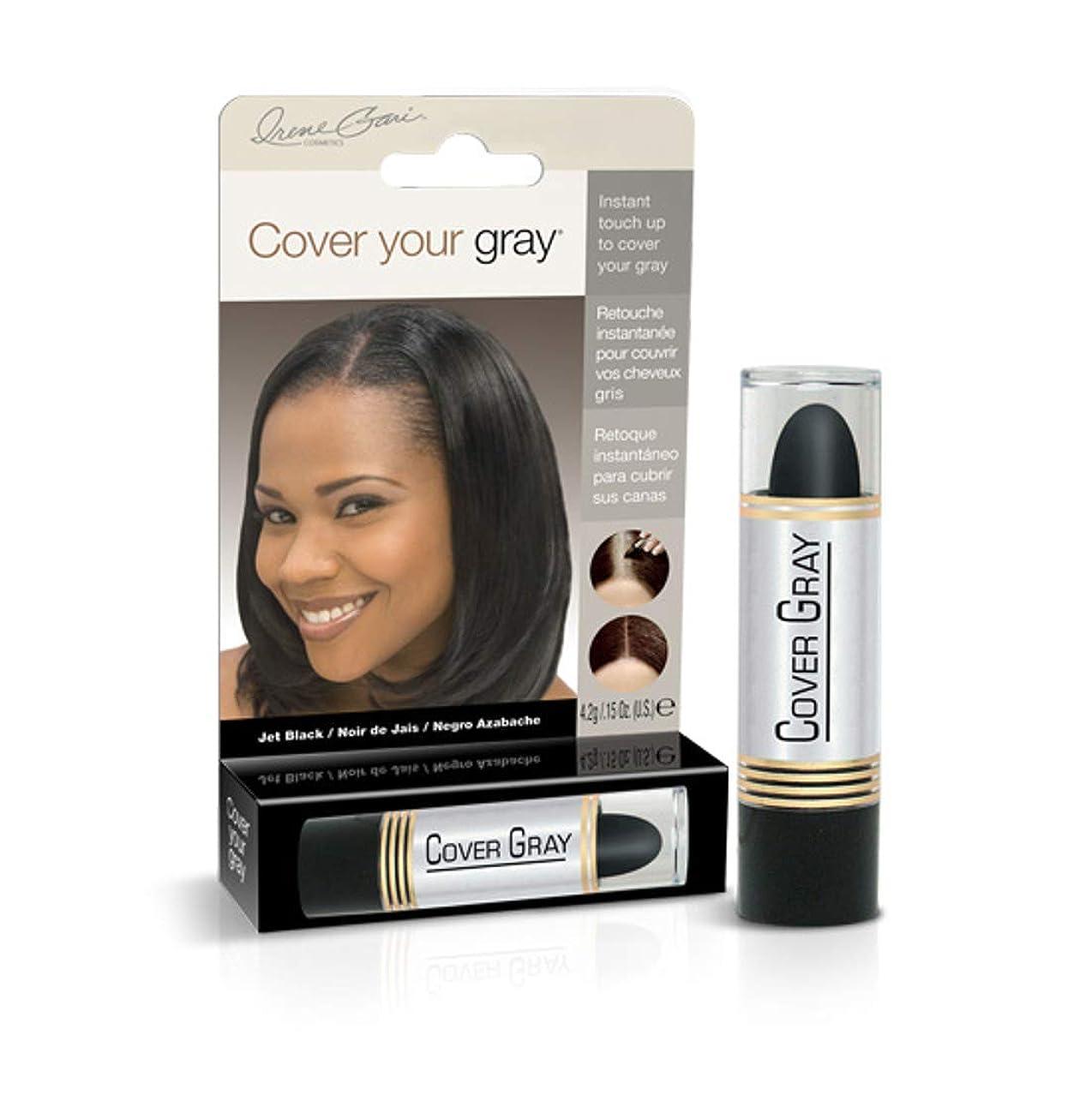 既に望み債務Cover Your Gray ヘアカラージェルブラック(2パック)