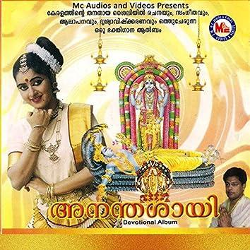 Ananthasaayi