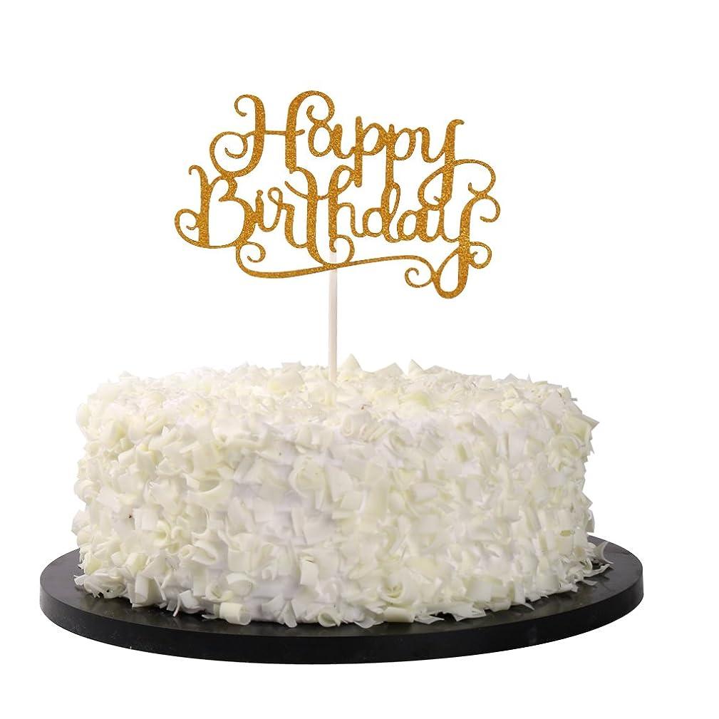 Sunny ZX Happy Birthday Cake Cupcake Smash Candle Alternative Party Handmade Gold Glitter