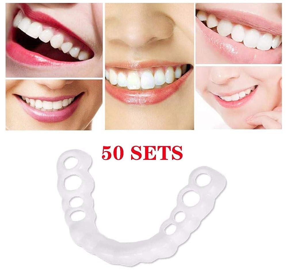 収穫勃起整理する完璧な化粧板化粧品歯シミュレーションブレースアッパーブレース+ロアブレースホワイトニング歯スナップキャップ,32SETS