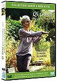 Qi qong pour se reveiller - volume 1 - stimuler le corps et le mental [Francia] [DVD]