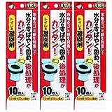 サンコー 非常用 簡易トイレ セット 日本製 非常用トイレ 【凝固剤 10個×3袋】 長期保存 防災 災害 R-45