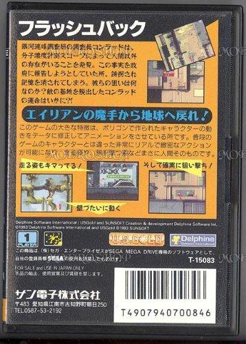 Flashback - Megadrive - JAP