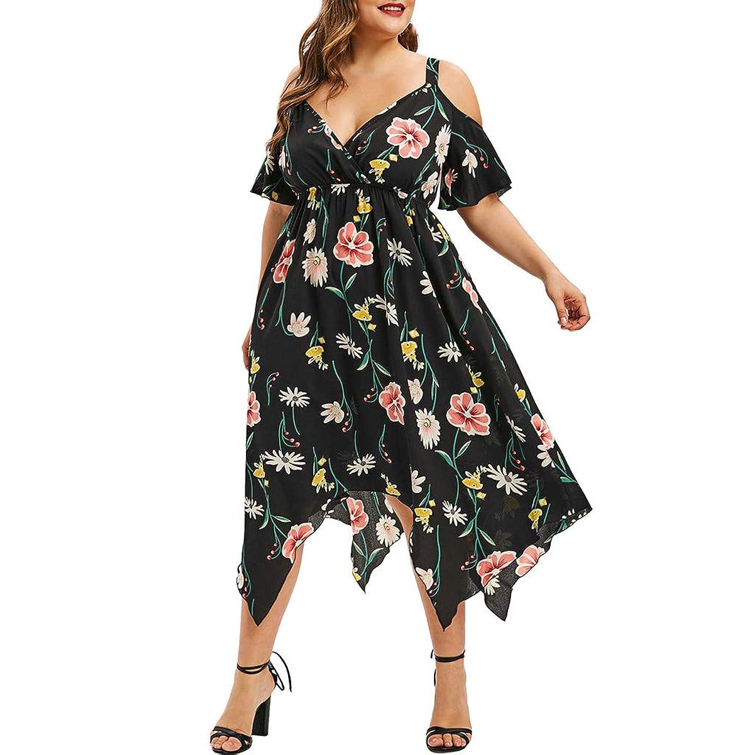Women Summer Plus Size Boho Floral Dress Casual Short Sleeve Cold Shoulder Sling Beach Long Maxi Dresses