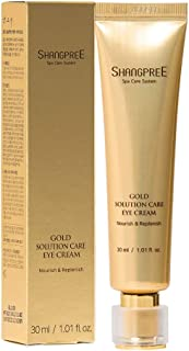 SHANGPREE SPA CARE SYSTEM Gold Solution Care Eye Cream