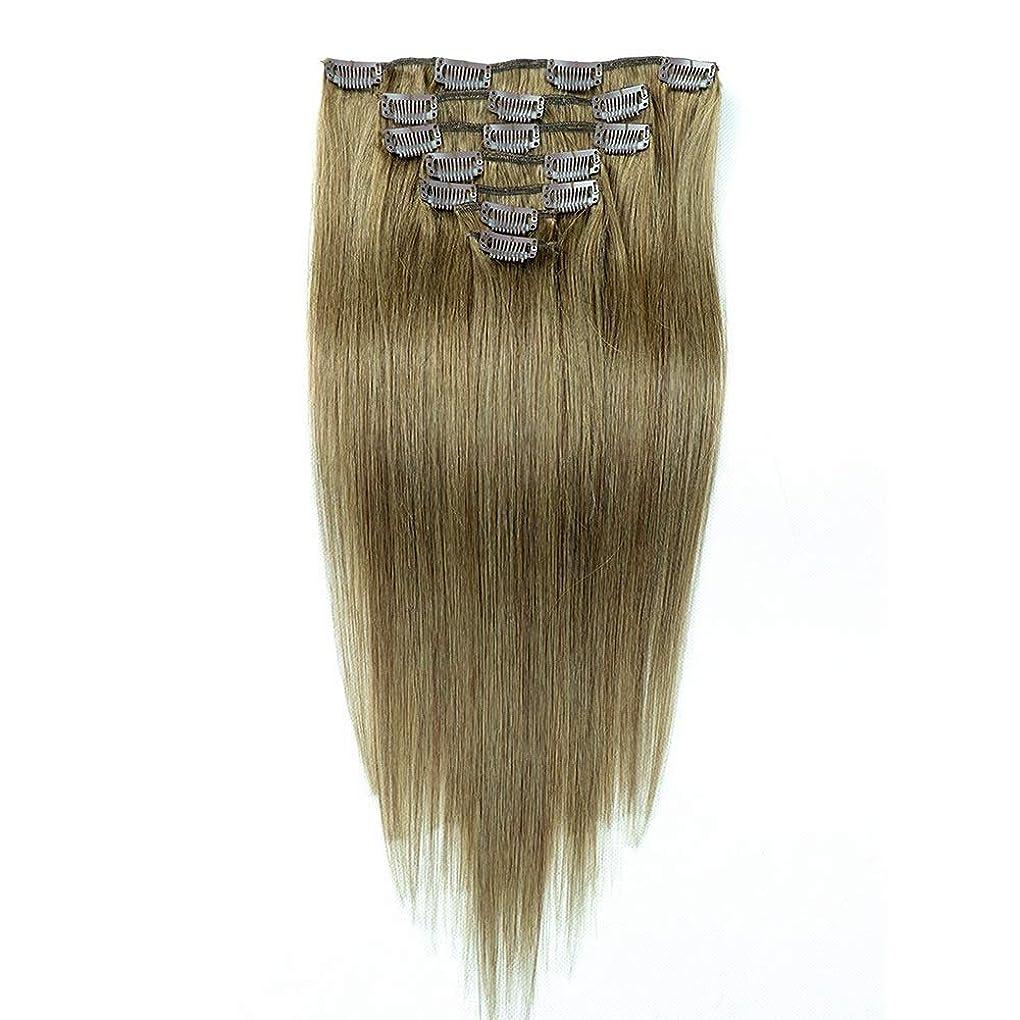 ピアニスト部政治的HOHYLLYA 7ピースヘアエクステンションリアルヒューマンヘアクリップ - #8カラーヘアピース22インチ100gロールプレイングかつら女性のかつら (色 : #8)