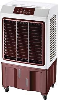 Ventilador de refrigeración industrial Ventilador de refrigeración industrial Ventilador de refrigeración industrial Ventilador industrial de refrigeración Marrón ( color : Remote control )