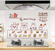 Kitchen oil-proof high temperature stickers (60 * 90cm & 30 * 90cm) beautification decoration of kitchen cabinet door self-adhesive removable PVC stickers-Show love with ice cream (60X90 cm)