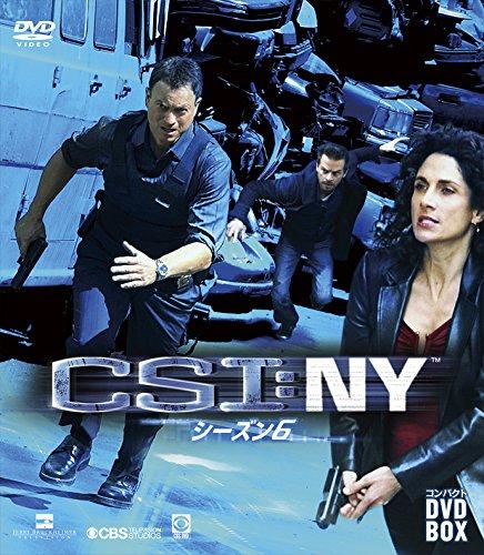 CSI:NY コンパクト DVD‐BOX シーズン6