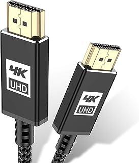 4K HDMI ケーブル6M【ハイスピード アップグレード版】 HDMI 2.0規格HDMI Cable 4K 60Hz 対応 3840p/2160p UHD 3D HDR 18Gbps 高速イーサネット ARC hdmi ケーブル - 対応 ...