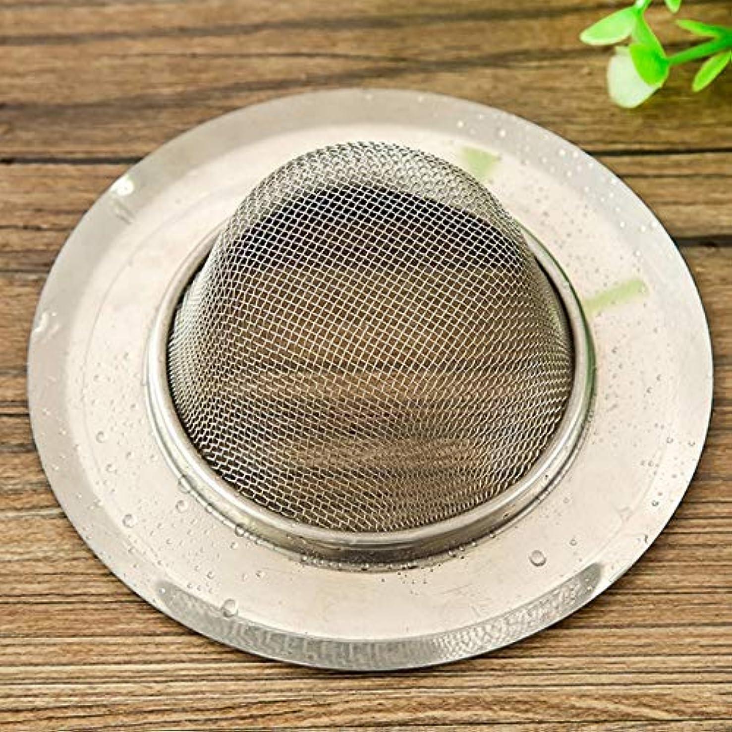 Ochoos Stainless Steel Sewer Filter Mesh Sink Strainer kitchen Bathroom Bathtub Floor Sink Drain Hair Catcher Stopper Filter Cover - (Color: 11cm B)