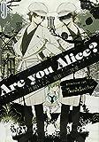 Are you Alice? 9巻 (IDコミックス ZERO-SUMコミックス)