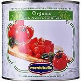 モンテベッロ ダイストマト 2.55kg 有機