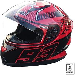 バイク用ヘルメット フルフェイスヘルメットモトクロス ヘルメット DOT規格品 PSC付き保護力 防水 防寒 防風 通気性 (93 赤, XL)