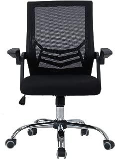 OWLN Ergonomic Mid-Back Mesh Office Chair Swivel Task Chair with Adjustable Armrest (Black)