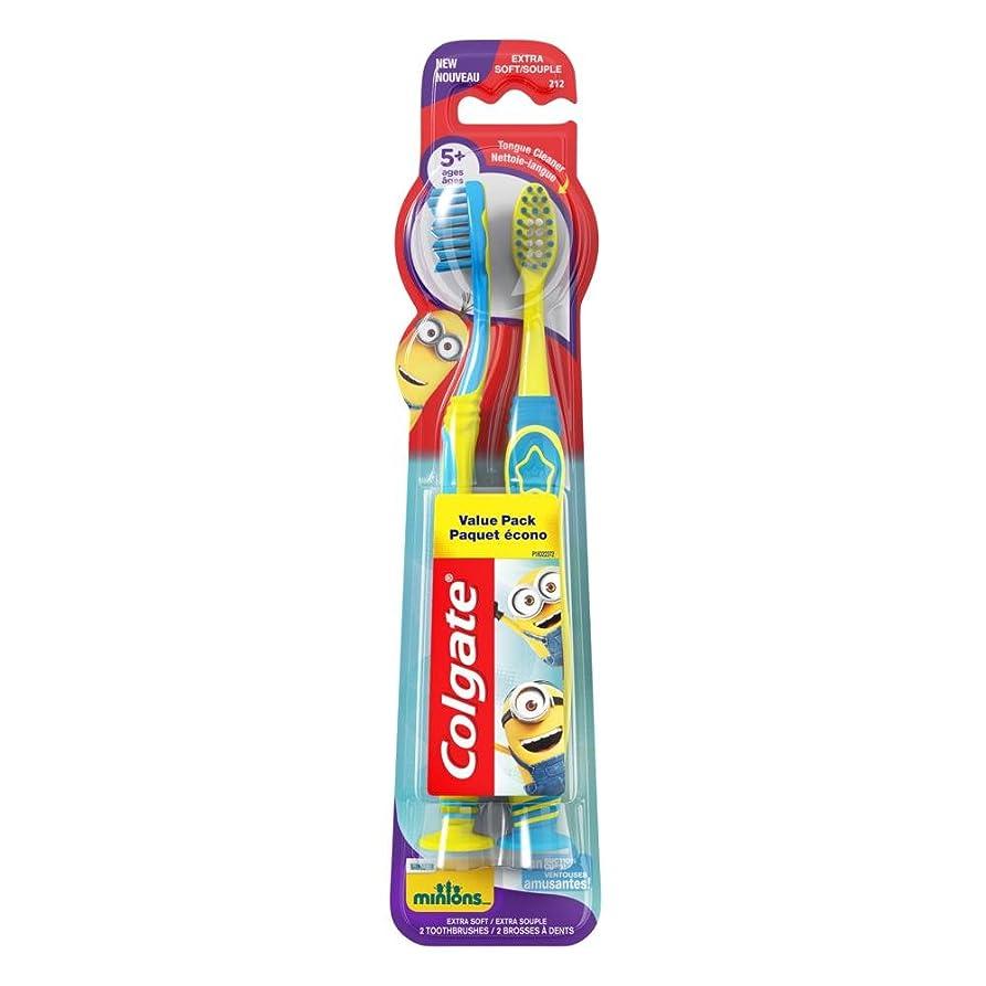 勘違いする死傷者屈辱するColgate キッズ手下歯ブラシ、2カウント