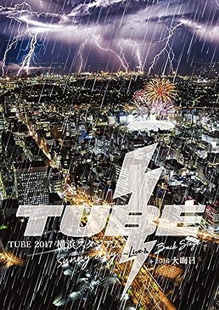 Tube2017
