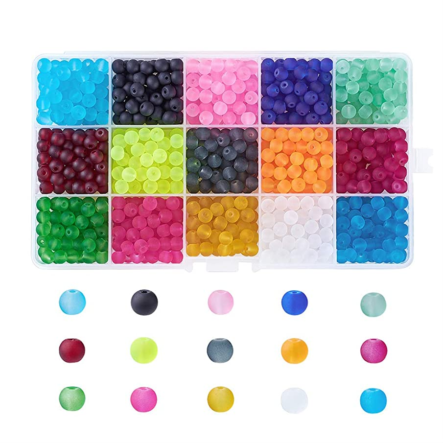 Pandahall 1Box/420pcs 15 Color 8mm Jewelry Glass Beads Transparent Glass Round Beads Frosted Dyed Mixed Color Hole: 1.3~1.6mm
