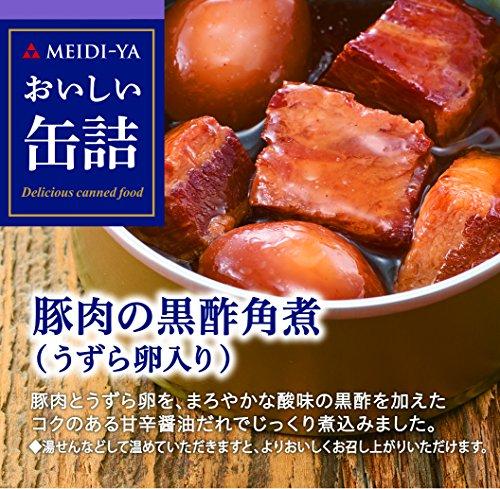 『明治屋 おいしい缶詰 豚肉の黒酢角煮(うずら卵入り)75g×2個』のトップ画像