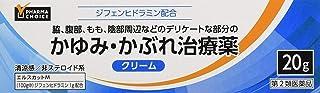 [Amazon限定ブランド]【第2類医薬品】PHARMA CHOICE かゆみ・かぶれ治療薬 エルスカットM 20g
