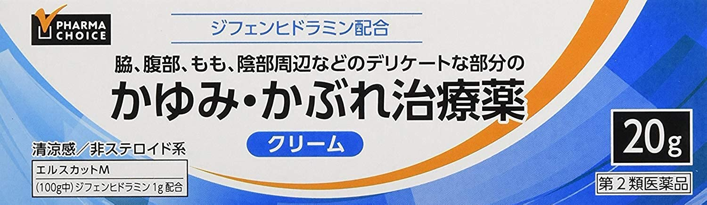 【Amazon.co.jp 限定】【第2類医薬品】 PHARMA CHOICE かゆみ?かぶれ治療薬 エルスカットM 20g