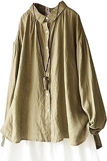 IXIMO レディース シャツ ブラウス 無地 長袖 ラペル 開襟シャツ プリーツ入り おしゃれ 春 きれいめ 薄め カーディガン アウター トップス 4色展開