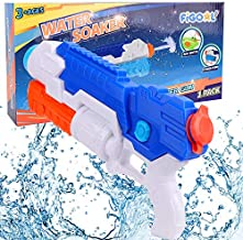 FiGoal Water Gun for Kids Adults Super Squirt Gun Shoot Up to 36 Feet Hold Up to 20 OZ High Capacity Water Soaker Blaster Summer Toy for Swimming Pool Party Outdoor Beach Sand Water Fighting… (1)