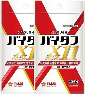 Amazon.co.jp: 日本サプリメントフーズ - 栄養補助食品: ドラッグストア