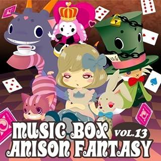 風船ガム-銀魂 mix- /FANTASY MUSIC BOX Originally Performed by キャプテンストライダム