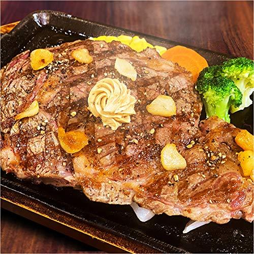 いきなりステーキ 米国産 リブロースステーキ280g×5枚セット いきなり!ステーキ公式 ステーキ リブ 肉 お肉 リブロース