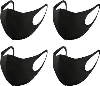 4 Pack Unisex Reusable Washable Protective Face Sponge Bandana for Women & Men - Black