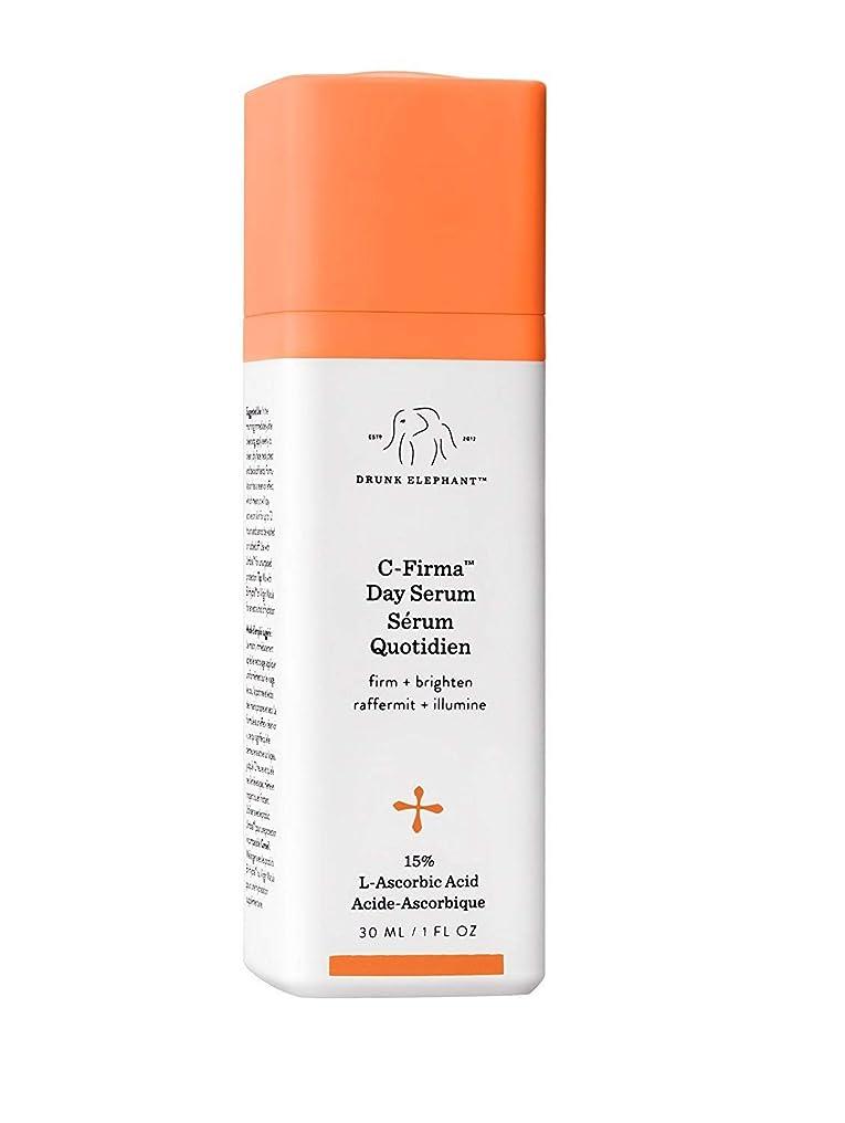 家庭介入するソースDRUNK ELEPHANT C-Firma Day Serum 1 oz/ 30 ml ドランクエレファント C-ファーマ デイセラム 1 oz/ 30 ml