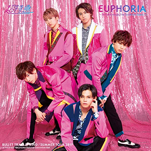 Bullet Train Spring Summer Tour 2019 Euphoria Breakthrough The Six Brave Stars