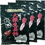 大根生姜飴 120g ×3袋セット