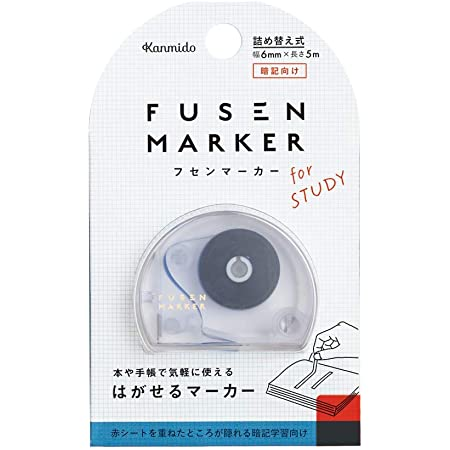 カンミ堂 フセンマーカー STUDY ブルー FM-3001